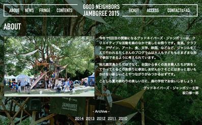 20150821kawanabe.jpg