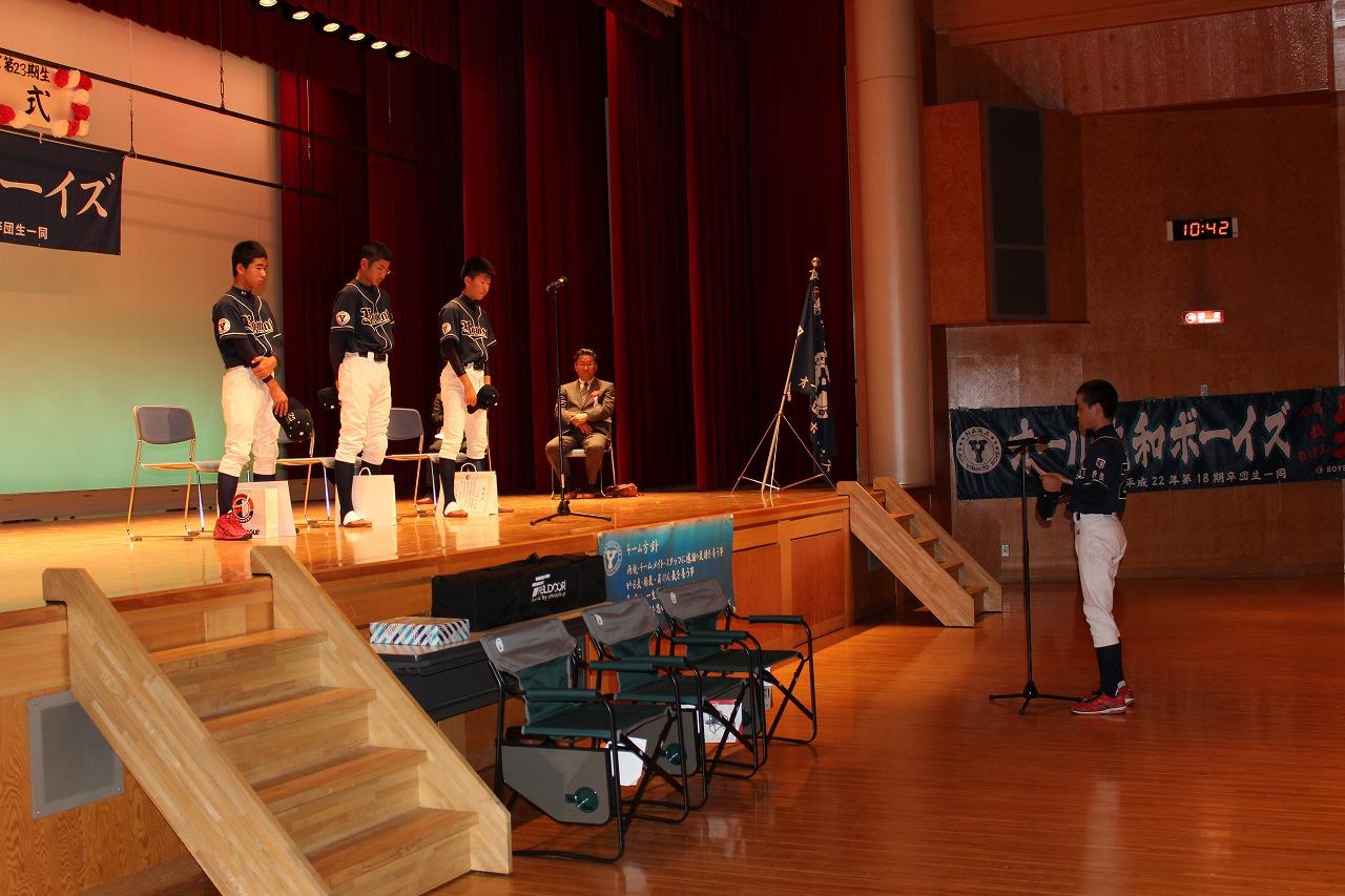 2015卒団式②