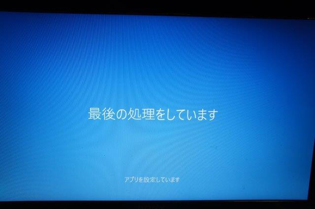 DSC07668.jpg