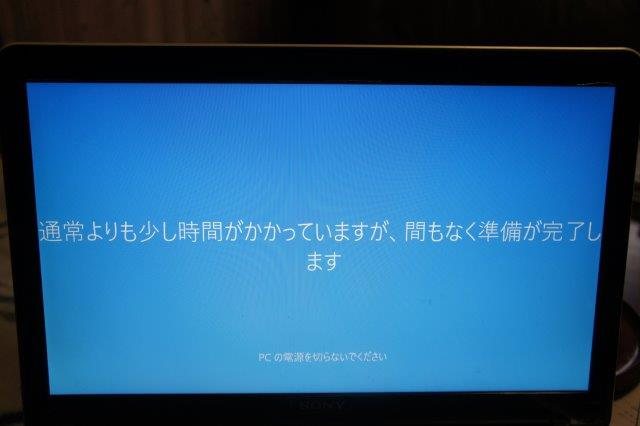 DSC07669.jpg