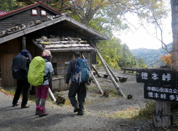 徳本峠小屋 (800x589)