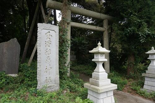 1玉沢稲荷神社