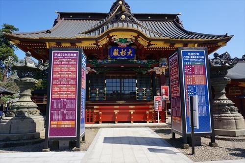 1大杉神社