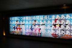 150909ガンダム展 (1)_R