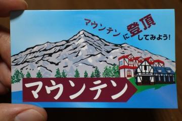 150924名古屋 (110)_R