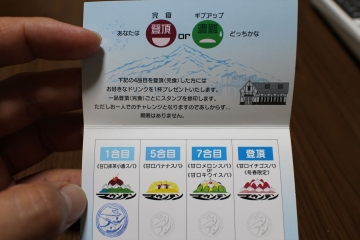 150924名古屋 (111)_R