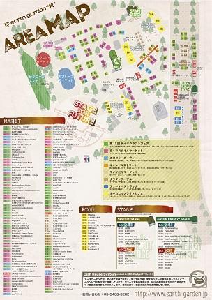 eg2015aki_MAP.jpg
