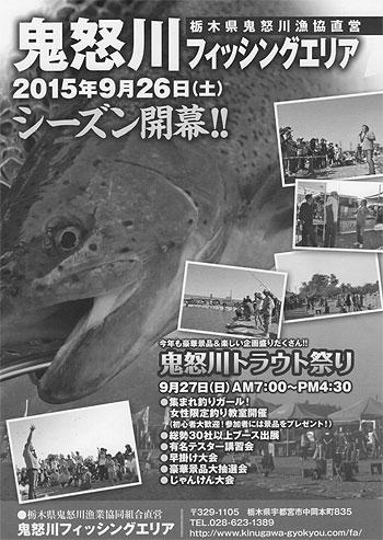 2015-09-26.jpg
