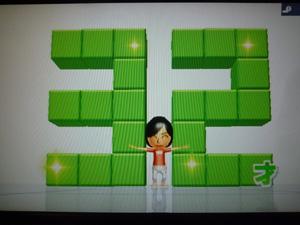 Wii Fit Plus 2015年09月09日のバランス年齢 32歳