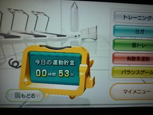 Wii Fit Plus 2015年09月09日のトレーニングの運動時間 53分」