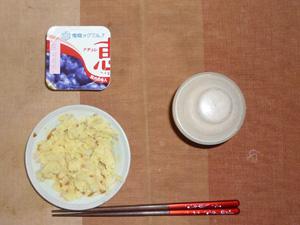 ダイエットプロテイン(いちごみるく味)マッシュポテト,ヨーグルト