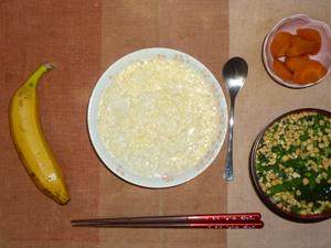 卵粥,人参の煮物,納豆汁,バナナ