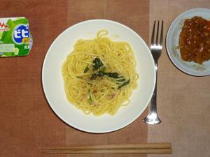 スパゲッティカルボナーラ,人参のみぞれ煮,ヨーグルト