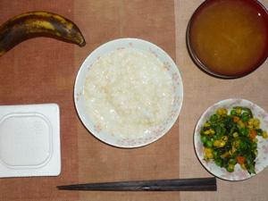 玄米粥,納豆,ほうれん草とミックスベジタブルのソテー,もやしのおみそ汁,バナナ