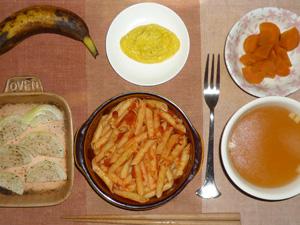ペンネアラビアータ,玉葱のオーブン焼き,人参の煮物,プチオムレツ,オニオンコンソメ,バナナ