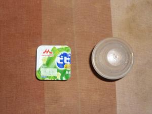 ダイエットプロテイン(ショコラ味),アロエヨーグルト