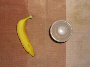 ダイエットプロテイン(ショコラ味),バナナ