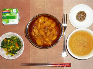 ポテトニョッキのボロネーゼ,ほうれん草とミックスベジタブルのソテー,トマトスープ,プチバーグ,アロエヨーグルト