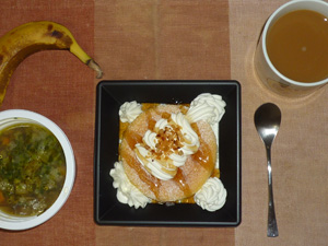 パンケーキ,生姜スープ,バナナ,コーヒー(豆乳)