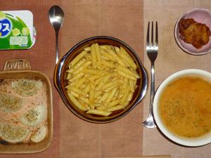 胚芽押麦入り五穀米,納豆,茄子とブロッコリーの塩麹炒め,人参の煮物,ワカメのおみそ汁,オレンジ