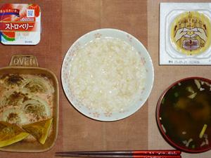 玄米粥,納豆,玉葱とカボチャのオーブン焼き,ワカメのおみそ汁,ヨーグルト