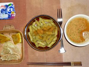 ペンネバジルソース,玉葱とカボチャのオーブン焼き,トマトスープ,ヨーグルト