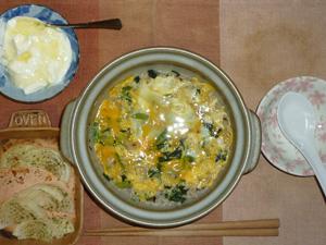 おじや(胚芽押麦入り五穀米、ほうれん草、かつおぶし、梅紫蘇、卵),多摩根日のオーブン焼き,オリゴ糖入りヨーグルト