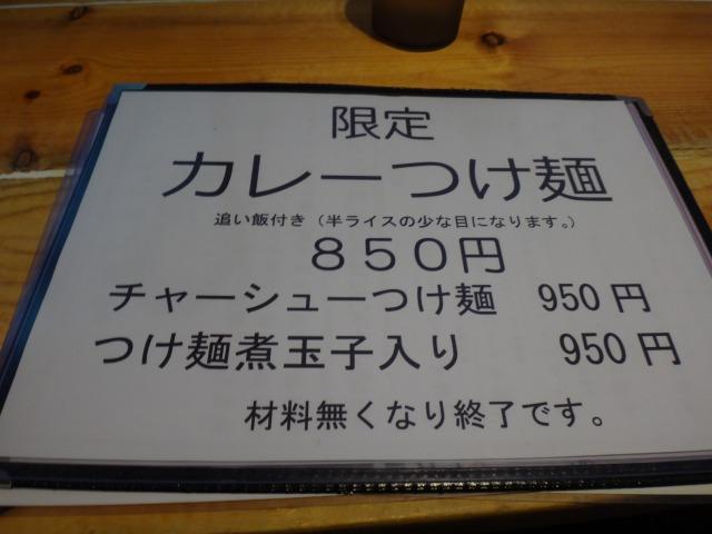 s-DSC06574.jpg