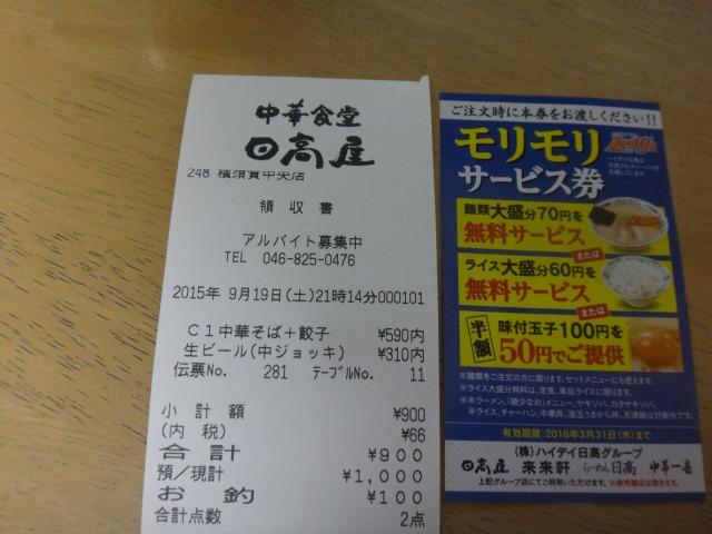 s-DSC06800.jpg