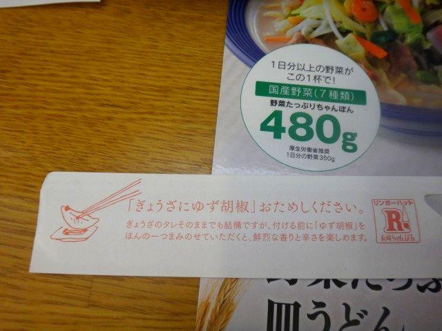 s-DSC06833.jpg