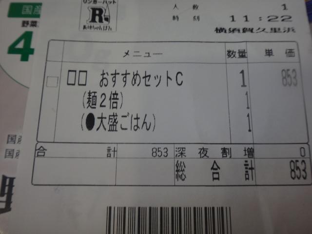 s-DSC06844.jpg