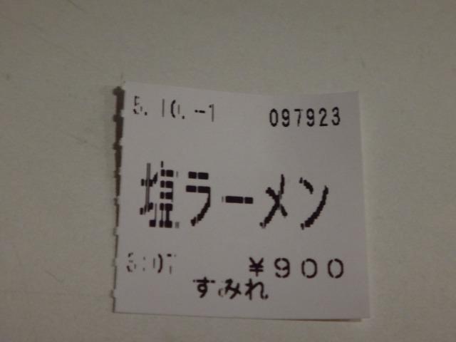s-DSC07197.jpg