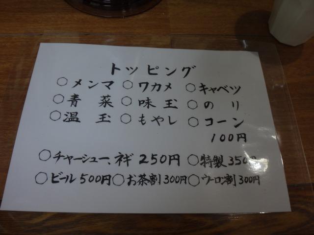 s-DSC07262.jpg