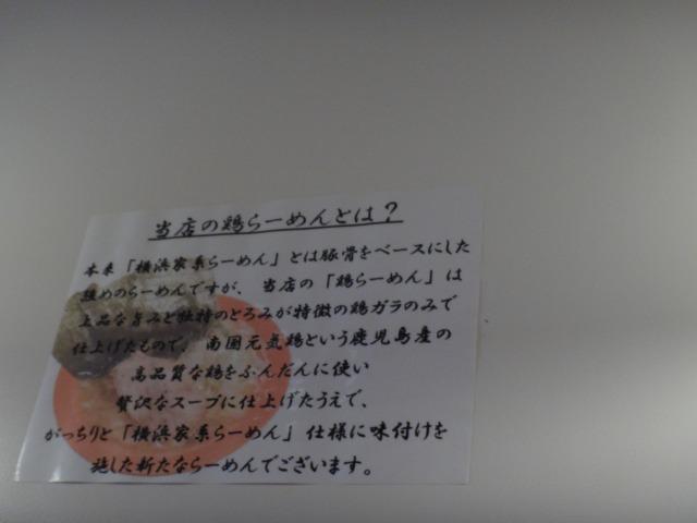 s-DSC07302.jpg