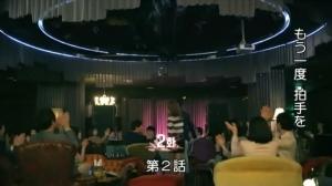 魔女の恋愛02話