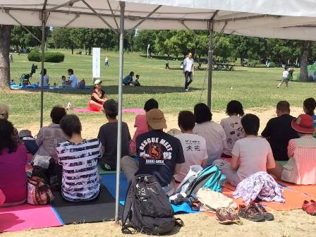 WHD大阪201593