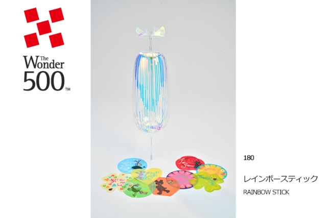 Wonder500RS宣伝web