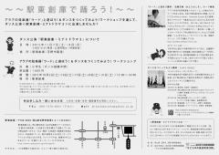 Laft-04.jpg