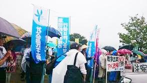 【戦争法案反対・上越大集会】-3