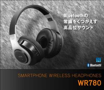 20150820「Bluetooth」ヘッドフォン (9)