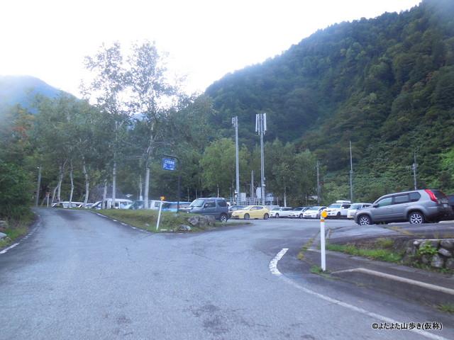DSCN0127.jpg