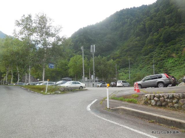 DSCN9854.jpg