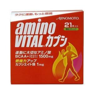 aminovitalcapsi.jpg