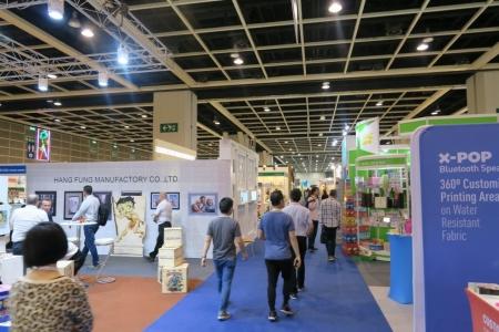 香港国際輸出見本市