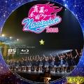 乃木坂46 真夏の全国ツアー2015 bd2