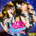 乃木坂46 真夏の全国ツアー2015 dvd6