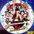 HKT48 3rd Anniversary! dvd3