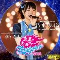 乃木坂46 真夏の全国ツアー2015 bd9