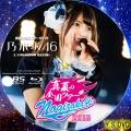 乃木坂46 真夏の全国ツアー2015 bd14