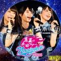 乃木坂46 真夏の全国ツアー2015 bd15